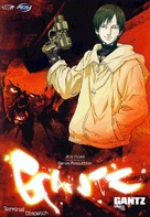 """Gantz"" - DVD movie cover (xs thumbnail)"