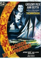 The World in His Arms - French Movie Poster (xs thumbnail)