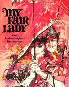 My Fair Lady - French Movie Cover (xs thumbnail)
