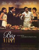 Big Night - Movie Poster (xs thumbnail)