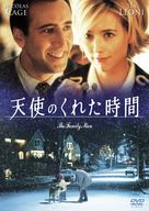 The Family Man - Japanese DVD movie cover (xs thumbnail)