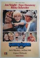 The Champ - Turkish Movie Poster (xs thumbnail)