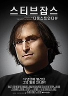 Steve Jobs: The Lost Interview - South Korean Movie Poster (xs thumbnail)