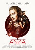 Anna - Peruvian Movie Poster (xs thumbnail)