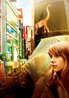 Lost in Translation - Key art (xs thumbnail)