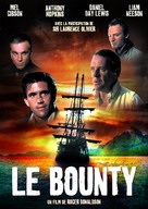The Bounty - French DVD cover (xs thumbnail)