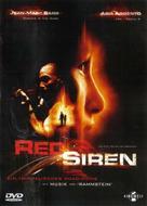 La sirène rouge - German DVD movie cover (xs thumbnail)