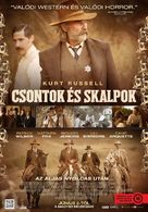 Bone Tomahawk - Hungarian Movie Poster (xs thumbnail)