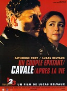 Cavale - French Movie Poster (xs thumbnail)