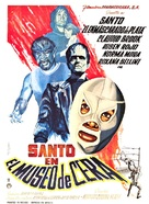 Santo en el museo de cera - Mexican Movie Poster (xs thumbnail)