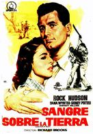 Something of Value - Spanish Movie Poster (xs thumbnail)