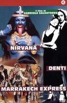 Denti - Italian DVD movie cover (xs thumbnail)