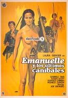 Emanuelle e gli ultimi cannibali - Spanish Movie Poster (xs thumbnail)