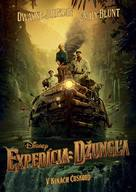 Jungle Cruise - Slovak Movie Poster (xs thumbnail)