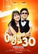 Ong Ngoai Tuoi 30 - Vietnamese Movie Poster (xs thumbnail)