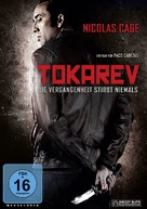 Tokarev - German DVD cover (xs thumbnail)