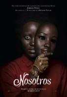 Us - Spanish Movie Poster (xs thumbnail)