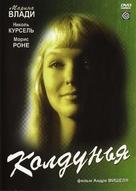La sorcière - Russian DVD cover (xs thumbnail)