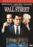 Wall Street - German DVD movie cover (xs thumbnail)