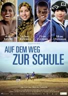 Sur le chemin de l'école - German Movie Poster (xs thumbnail)