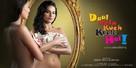 Daal Mein kuch kaala hai - Indian Movie Poster (xs thumbnail)