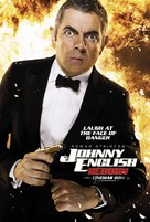 Johnny English Reborn - Advance poster (xs thumbnail)