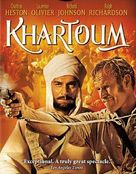 Khartoum - Movie Cover (xs thumbnail)