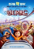Wonder Park - South Korean Movie Poster (xs thumbnail)