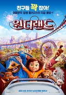 Wonder Park - South Korean Movie Poster (xs thumbnail)