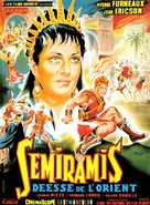 Io Semiramide - French Movie Poster (xs thumbnail)