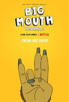 """Big Mouth"" - Brazilian Movie Poster (xs thumbnail)"