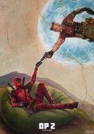 Deadpool 2 - Japanese Movie Poster (xs thumbnail)