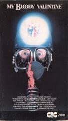 My Bloody Valentine - British VHS movie cover (xs thumbnail)