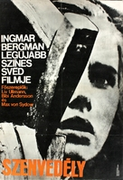 En passion - Hungarian Movie Poster (xs thumbnail)