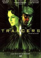 Trancers - DVD cover (xs thumbnail)