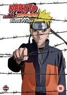 Gekijouban Naruto: Buraddo purizun - British DVD movie cover (xs thumbnail)