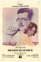 Morte a Venezia - Movie Poster (xs thumbnail)