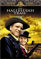 The Hallelujah Trail - DVD movie cover (xs thumbnail)