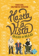 Hasta la Vista - South Korean Movie Poster (xs thumbnail)