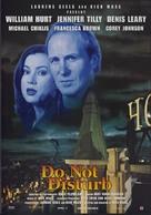 Do Not Disturb - Dutch Movie Poster (xs thumbnail)