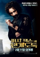 Percy Jackson & the Olympians: The Lightning Thief - South Korean Movie Poster (xs thumbnail)