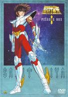"""""""Saint Seiya"""" - Japanese DVD movie cover (xs thumbnail)"""