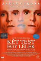 Dead Ringers - Hungarian DVD movie cover (xs thumbnail)