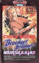 Breaker Breaker - Finnish VHS movie cover (xs thumbnail)