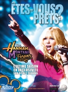 """Hannah Montana"" - French Movie Poster (xs thumbnail)"