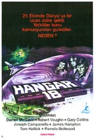 Hangar 18 - Turkish Movie Poster (xs thumbnail)