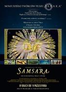 Samsara - Polish Movie Poster (xs thumbnail)