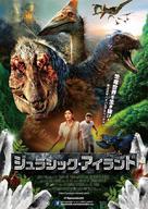 Dinosaur Island - Japanese Movie Poster (xs thumbnail)