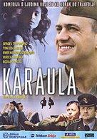 Karaula - Serbian poster (xs thumbnail)