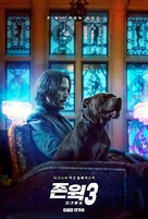 John Wick: Chapter 3 - Parabellum - South Korean Movie Poster (xs thumbnail)